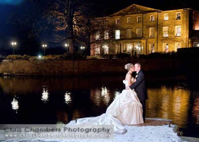 Andy and Catherine's wedding photography at Walton Hall Waterton Park