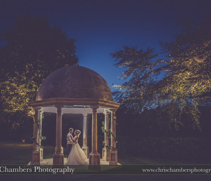Wentbridge House Hotel Wedding Photography | Jessica and Lee's Wedding Photographs at Wentbridge House Hotel